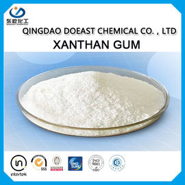 Kosher Certificated Food Additive Transparent Xanthan Gum For Meat Produce
