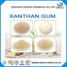 Food Grade XC Polymer Xanthan Gum CAS 11138-66-2 Made of Corn Starch