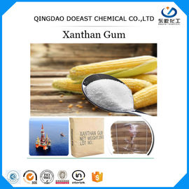 Pure Xanthan Gum Oil Drilling Grade Meet API Specifications EINECS 234-394-2