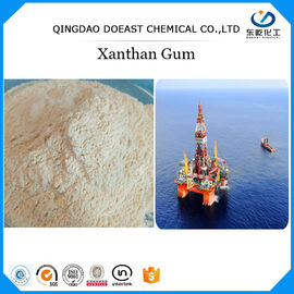 DE VIS Xanthan Gum Oil Drilling Grade Meet API Specifications CAS 11138-66-2