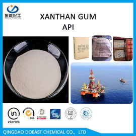 CAS 11138-66-2 Xanthan Gum Industrial Grade For Oil Drilling Mud