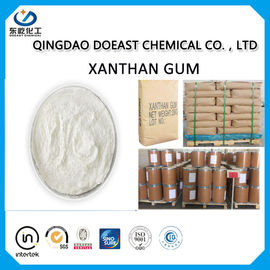 High Purity Xanthan Gum Oil Drilling Grade DE VIS API Quality EINECS 234-394-2