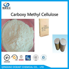 Food Additive Carboxy Methylated Cellulose CMC With Halal Kosher Certificated