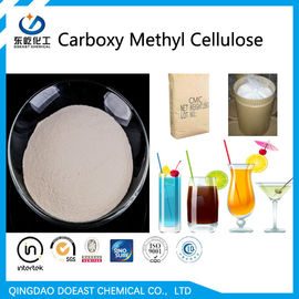 CAS No 9004-32-4 Carboxy Methylated Cellulose CMC HS 39123100 Food Thickener