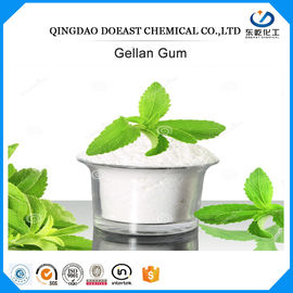High Acyl Gellan Gum Powder CAS 71010-52-1 With Halal Kosher Certificated
