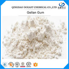 Ice Cream Gellan Gum Powder High Acyl Food Additives Odorless Cream White Color
