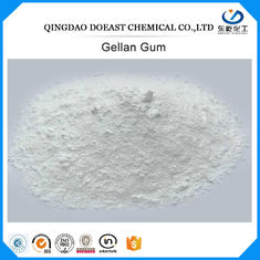 Low Acyl Gellan Gum Powder For Ice Cream With Halal Kosher Certification