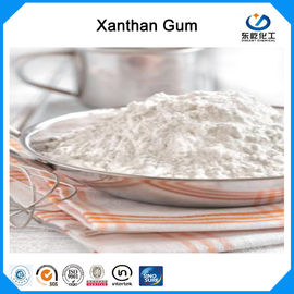Ice Cream Thickener Xanthan Gum Powder 80 Mesh Food Grade 25kg Bag Package