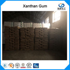 80 / 200 Mesh Food Additives XC Polymer White / Light Yellow Powder High Purity