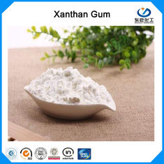 White Powder Water Soluble Xanthan Gum Food Grade 200 Mesh White Powder For Dairy Produce
