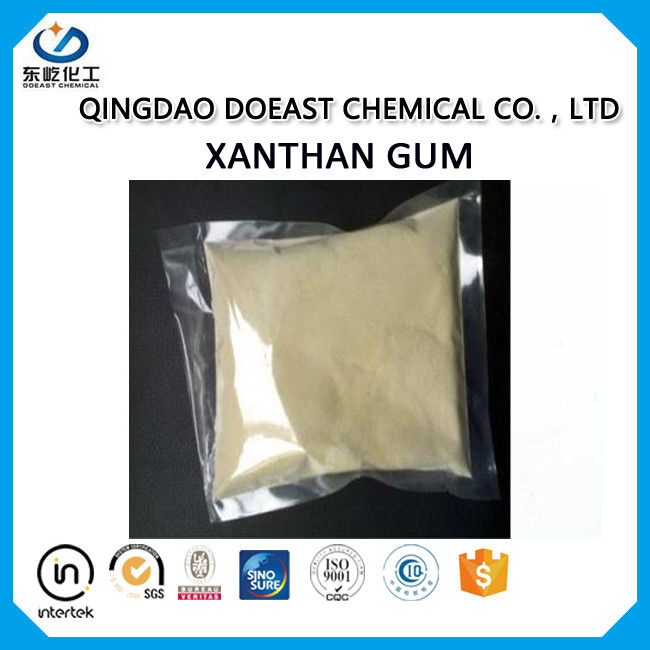 Food Grade Xanthan Gum 200 Mesh CAS 11138-66-2 With Stabilizer Function