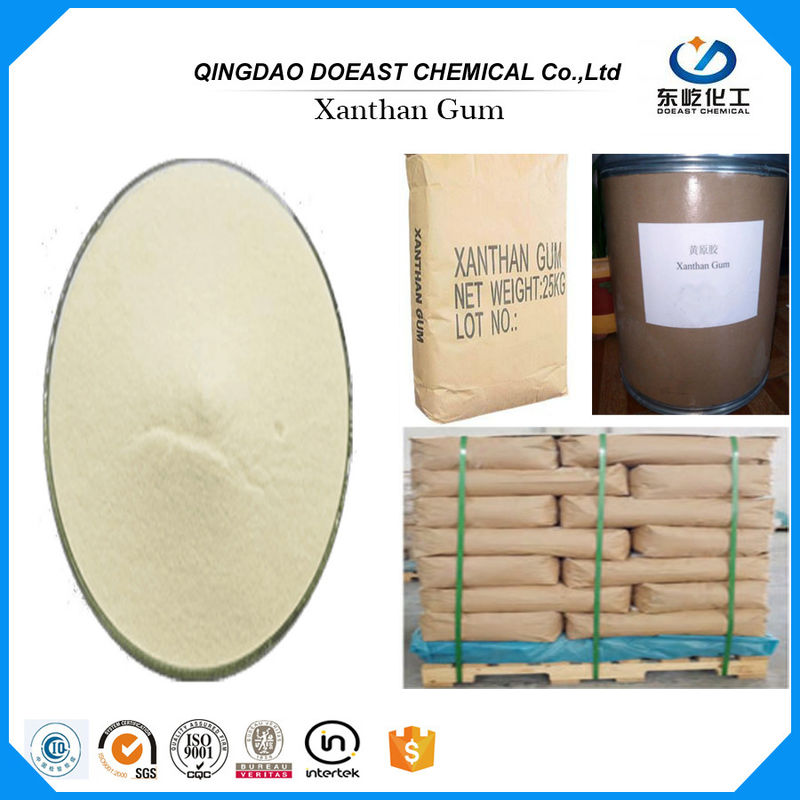 Yellowish White Xanthan Gum Transparent With 80 - 200 Mesh Food Additive