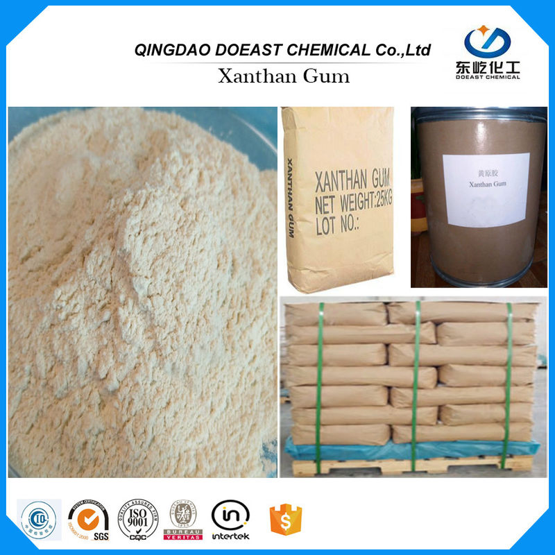 Food Additive Thickener Xanthan Gum Transparent Food Grade Halal Certificated