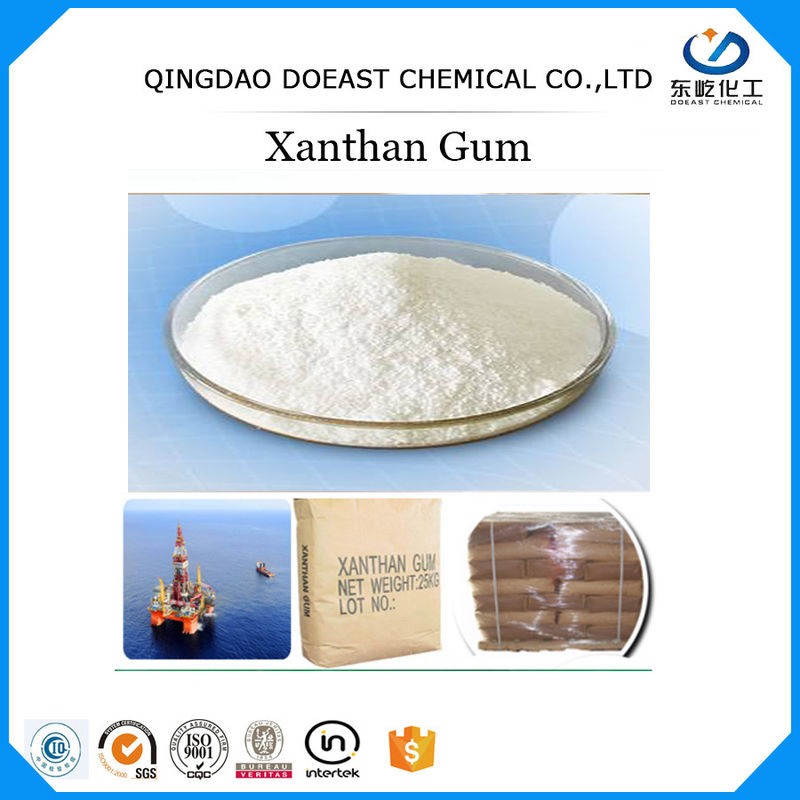Drilling Fluid Additive Xanthan Gum Oil Drilling Grade With High Viscosity