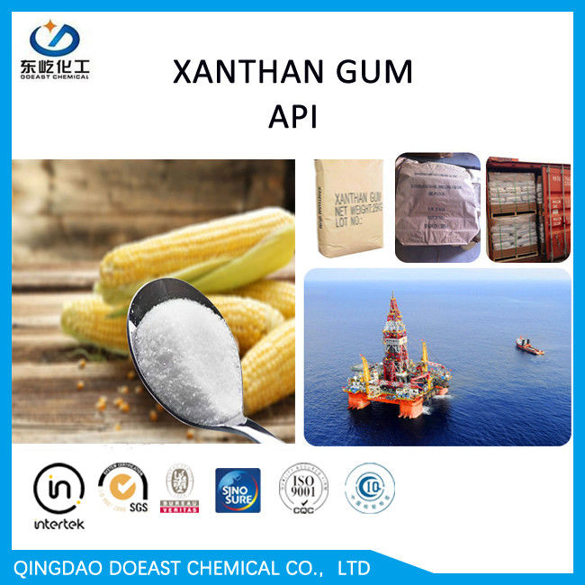 CAS 11138-66-2 Xanthan Gum Oil Drilling Grade DE VIS  High Viscosity