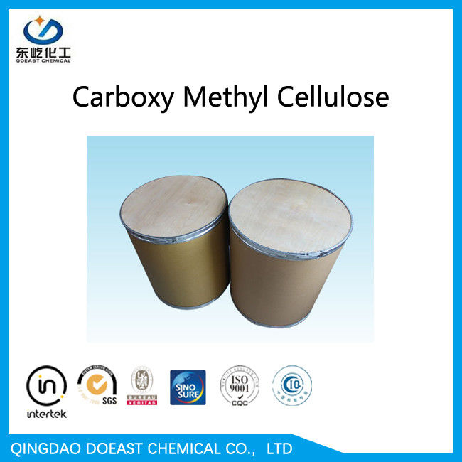 Detergent Grade Sodium Carboxymethyl Cellulose CMC High Viscosity CAS 9004-32-4