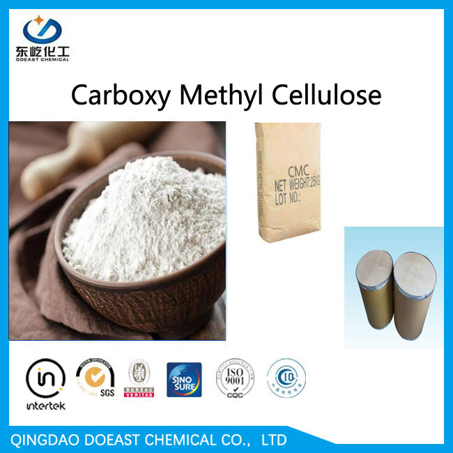 Food Grade CMC Carboxymethyl Cellulose , High Viscosity Sodium Carboxymethyl Cellulose
