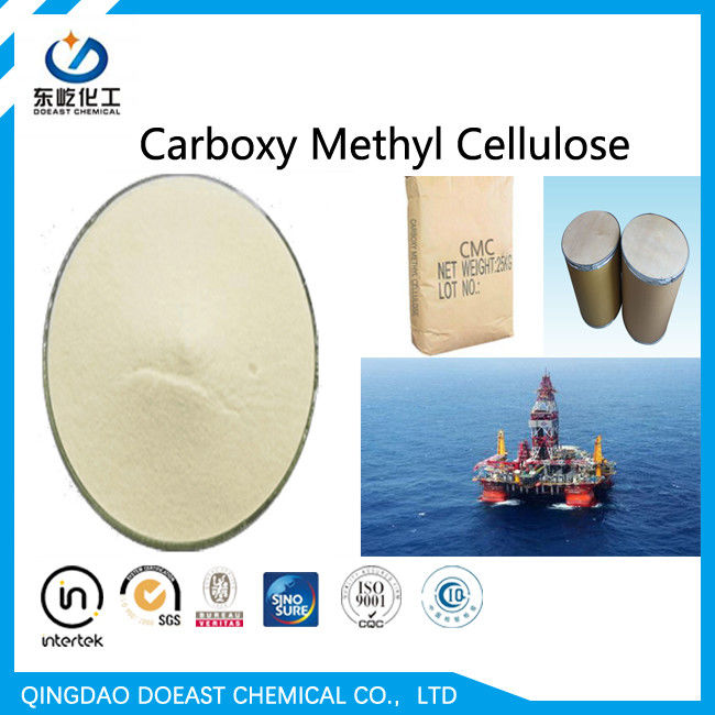CAS NO 9004-32-4 CMC Oil Drilling Grade Carboxy Methyl Cellulose HS 39123100