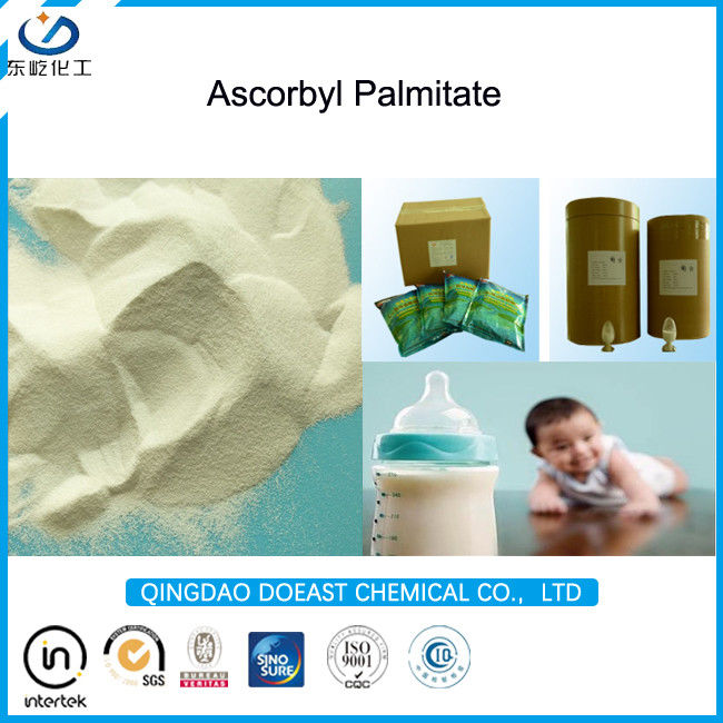 EINECS 205-305-4 Ascorbyl Palmitate Powder In Food Antioxidant Additive CAS 137-66-6