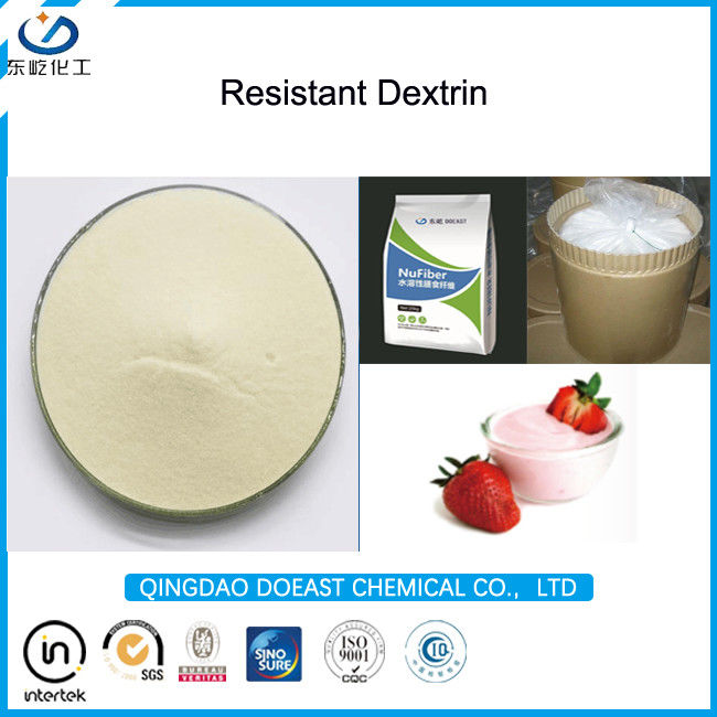 Low Viscosity Resistant Dextrin Food Additive With Good Taste
