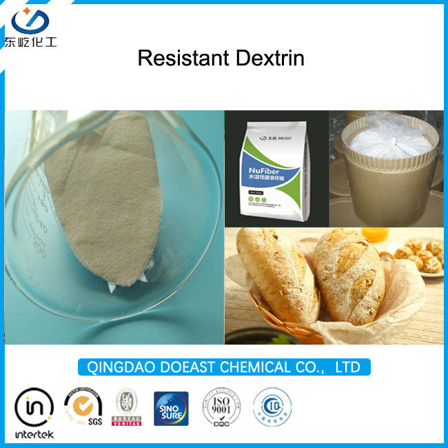 High Solution Resistant Dextrin In Food CAS 9004-53-9 For Bakery Produce