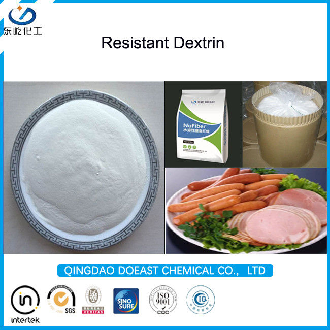 Healthy Resistant Dextrin Soluble Corn Fiber For Food Additive
