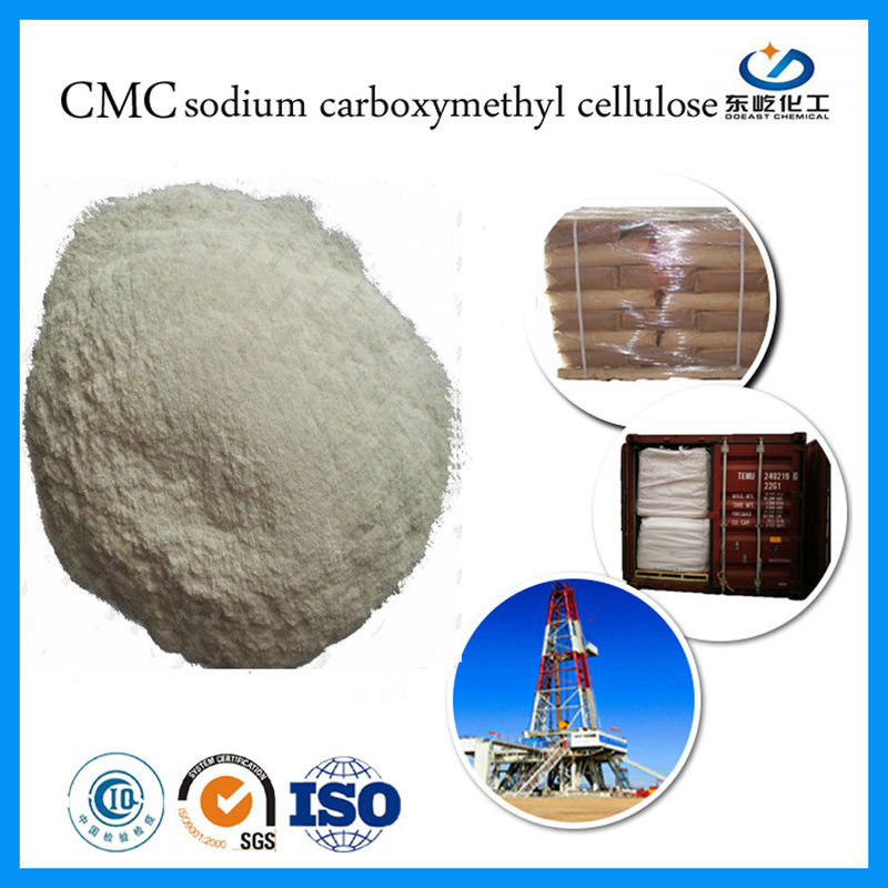 Sodium Carboxymethyl Cellulose CMC Oil Drilling Grade With High Purity