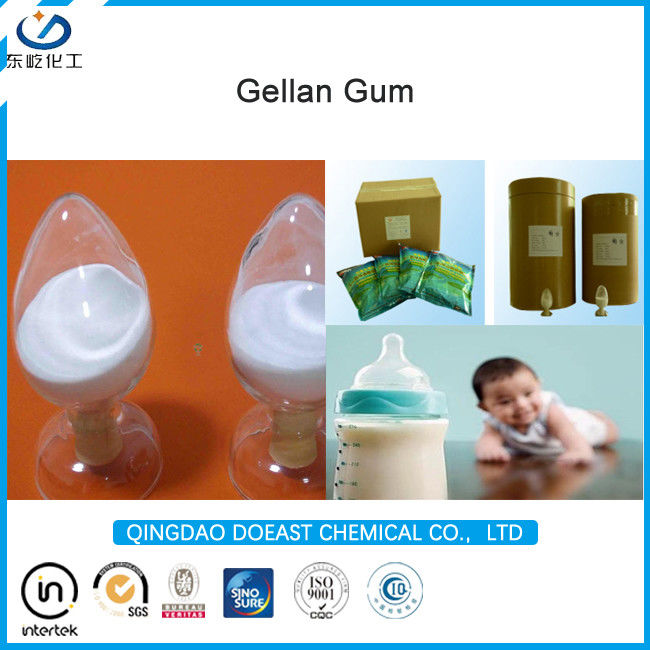 Cream White High Acyl Gellan Gum Powder Food Grade Food Production CAS 71010-52-1
