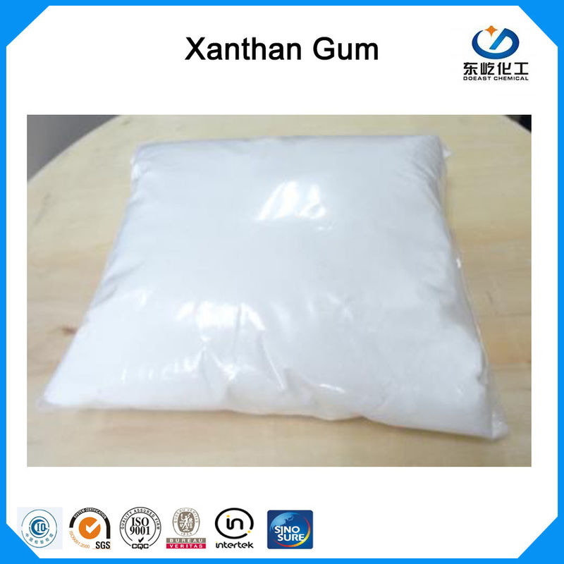 White Powder 99% Xanthan Gum Food Grade 25kg / Bag CAS 234-394-2