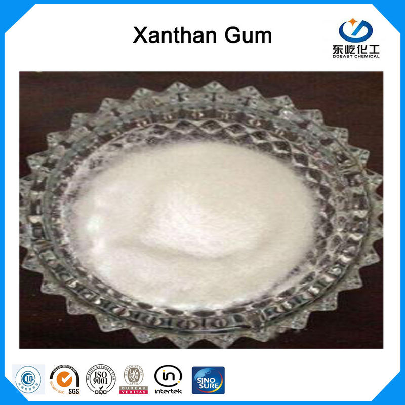 ISO Certificate 80 Mesh and 200 Mesh Xanthan Gum Food Grade 99% Purity EINECS 234-394-2