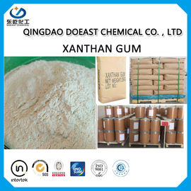 China High Purity Xanthan Gum Powder Corn Starch Material Halal Certificated factory