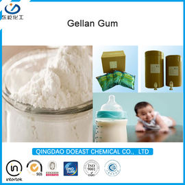China Drink Production Food Additive Gum High Acyl Gellan Odorless CAS 71010-52-1 factory