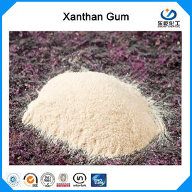 China Normal Storage Xanthan Gum Food Grade Pure Xanthan Gum EINECS 234-394-2 factory