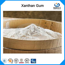 China Food Additives Xanthan Gum Powder High Purity High Viscosity Efficient Thickener factory