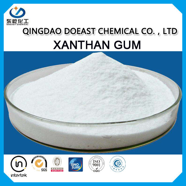 High Viscosity API Xanthan Gum For Oil Drilling Applications Made Of Corn Starch