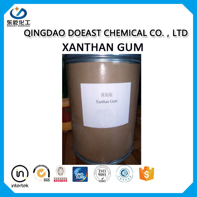 Food Thickener Xanthan Gum Transparent For Food Produce Halal Kosher Certificated