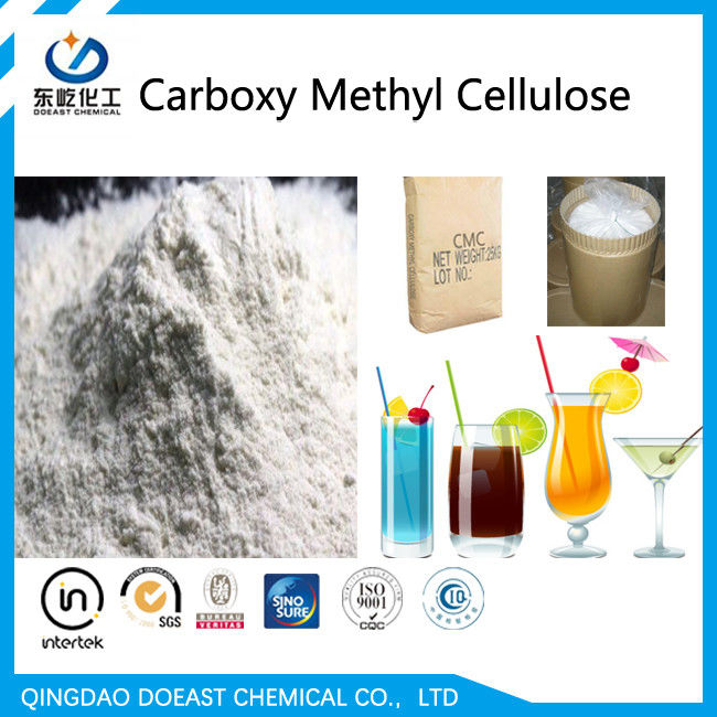 Odorless CMC Food Grade Carboxylmethyl Cellulose 9004-32-4 With Non Toxic