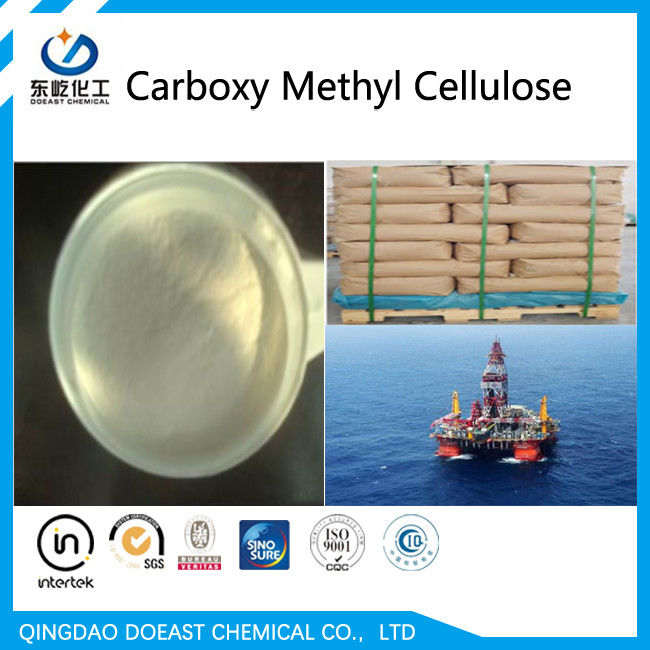 HS 39123100 CMC Oil Drilling Grade Carboxy Methyl Cellulose High Viscosity