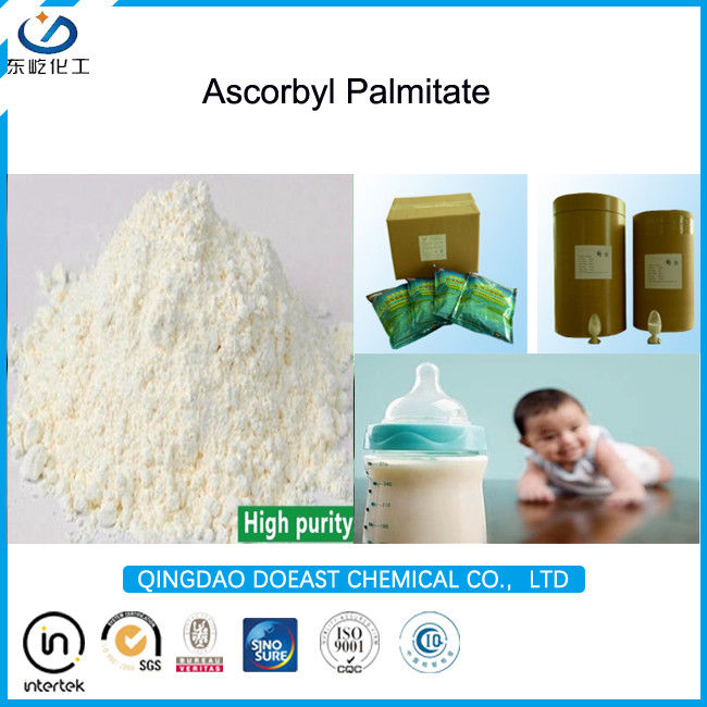 137-66-6 Pure Ascorbyl Palmitate Antioxidant Additives With White Powder Shape